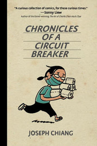 Chronicles of A Circuit Breaker