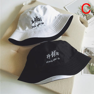 Double Sided Wear Finger Something Embroidery Panama Bucket Hat Men Women Summer Bucket Cap Hip Hop Hat Fisherman Hat