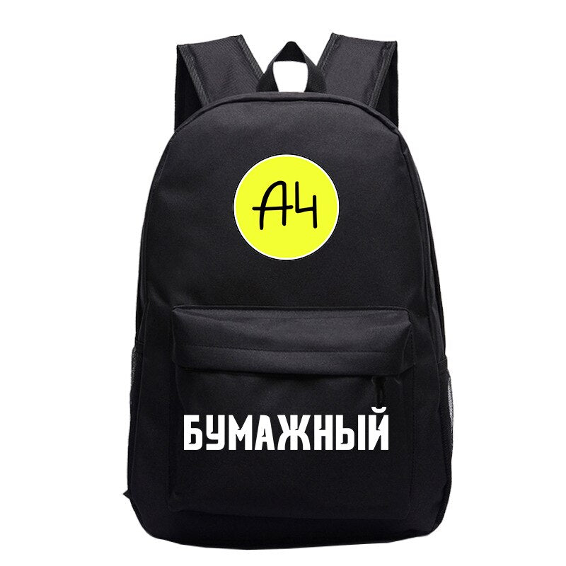 А4 Backpacks Vlad A4 Paper Printing Teenager Boys & Girls Cool School Bag Young Mens & Womens Fashion Traveling Backpack Мерч A4