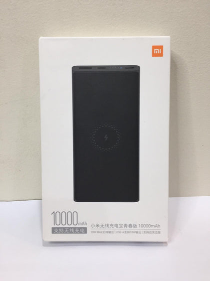 MI PB Wireless 10K 10000mAh