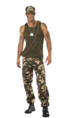 Buy Khaki Camo Guy