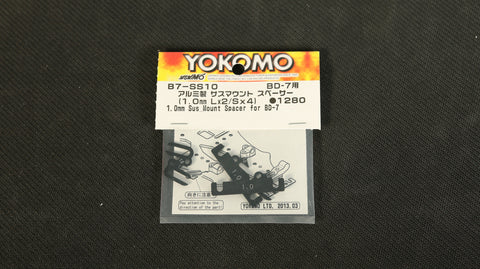 Yokomo Suspension Mount Spacer 1.0mm