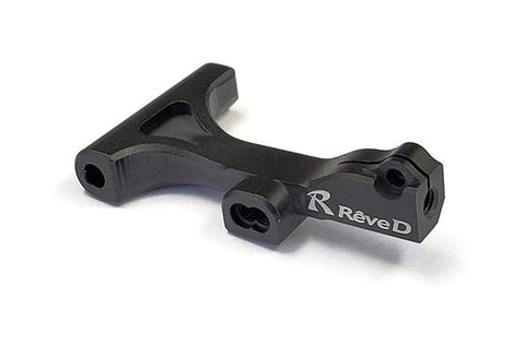 Reve D Aluminum Lightweight Front Lower Arm for RWD
