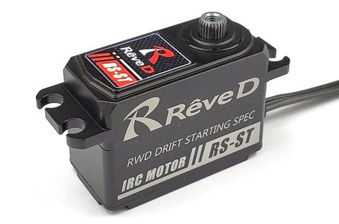 Reve D Low Profile Programmable (RWD Drift Spec18.0kg7.4V) Brushless Servo