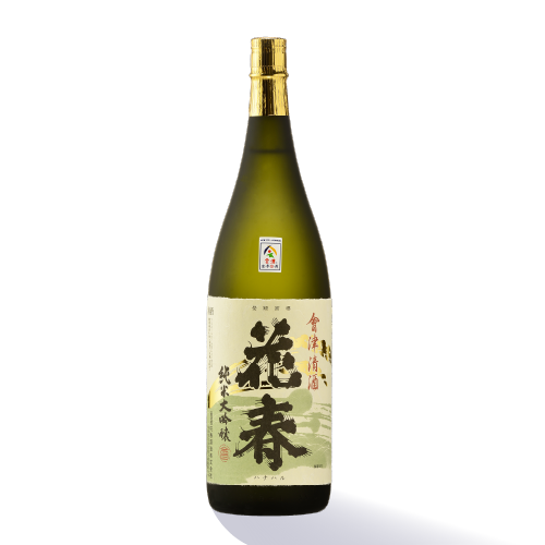 Load image into Gallery viewer, Junmai daiginjo 720ml