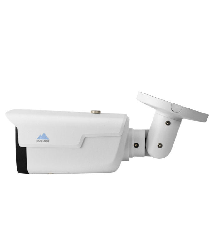 A single 4K 8 megapixel varifocal security camera with a white metal exterior. Right side view