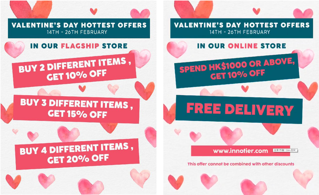 Valentine's Day Hottest Offers
