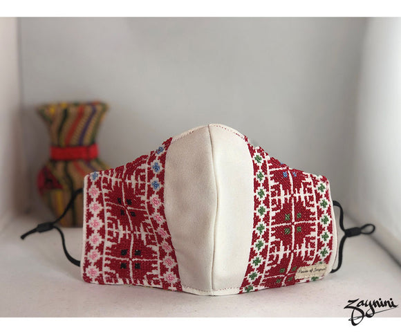 JENIN - CREAM + RED *ONE OF A KIND* SOLD OUT