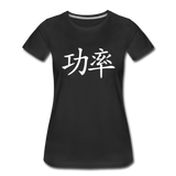 King B. Power (Mandarin) Women's Premium T-Shirt - black