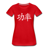 King B. Power (Mandarin) Women's Premium T-Shirt - red