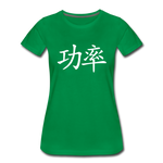 King B. Power (Mandarin) Women's Premium T-Shirt - kelly green