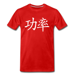 King B. Power (Mandarin) Premium T-Shirt - red