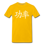 King B. Power (Mandarin) Premium T-Shirt - sun yellow