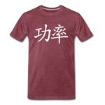 King B. Power (Mandarin) Premium T-Shirt - heather burgundy