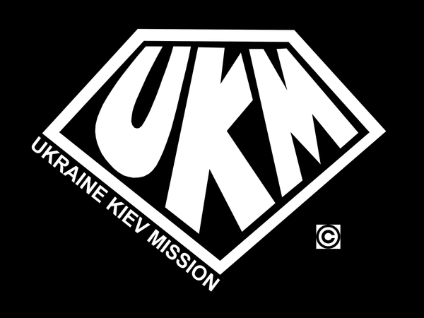 Ukraine Kiev Mission shirt design - Super Style