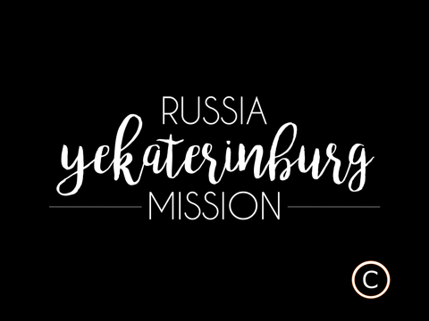 Youth Mission Shirt - Lettering Style