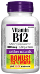 Vitamin B12, Methylcobalamin, 1000 mcg, BONUS! 33% MORE, 60+20 sublingual tablets