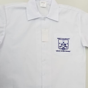 Trinity College East Secondary School Shirt