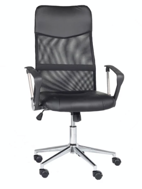 BCI0074 OFFICE CHAIR