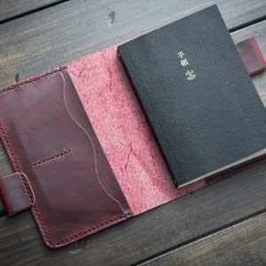 Hobonichi Cover from Leather