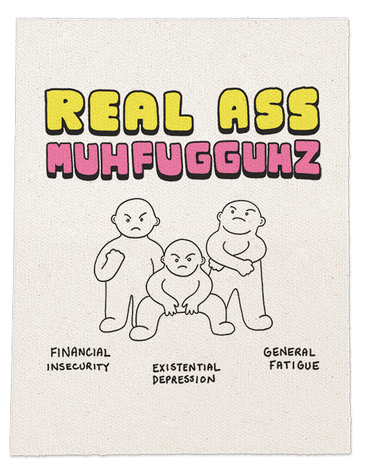 Real Ass Muhfugguhz
