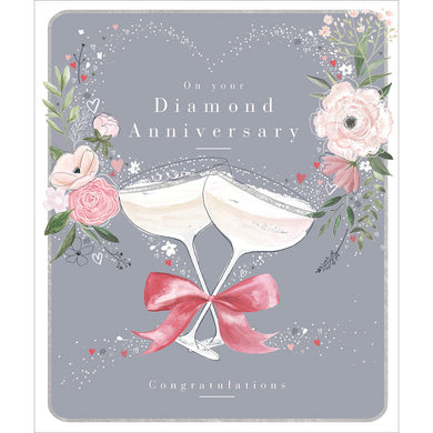 On Your Diamond Anniversary - The Alresford Gift Shop