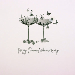 Happy Diamond Anniversary - The Alresford Gift Shop