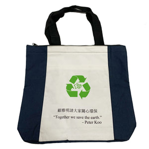 Starside Drugs Vintage Eco Tote Bag