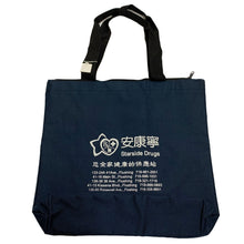 Load image into Gallery viewer, Starside Drugs Vintage Eco Tote Bag