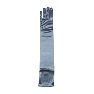Long Gloves - 18.5''