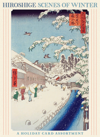"Hiroshige: ""Scenes of Winter""  Box of 20 Assorted Holiday Cards"