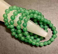 Green Adventurine Bracelet - 8mm