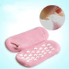 TopMart Silicone Moisturizing Feet Socks Gel (2 pair)