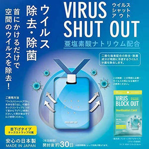 Virus Blocker Chinese version 30 days protection - Safelyfe Disinfection Systems