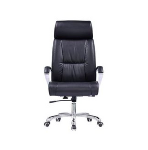 High-Back Executive Comfort PU Leather Office Chair - Max Weight 150kg