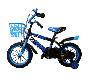 Kids 12 Inch Mountain Bike with Training Wheels - MTB Blue