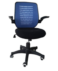 Ergonomic Adjustable Mid-Back Office Chair - Blue