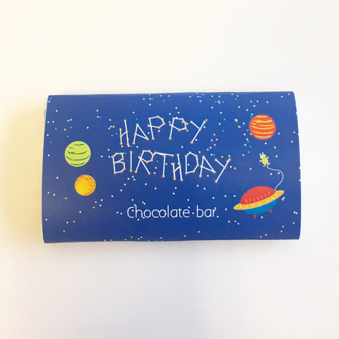 Space Chocolate Bars - Pk 5