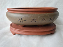 Load image into Gallery viewer, Classic Bonsai Pots