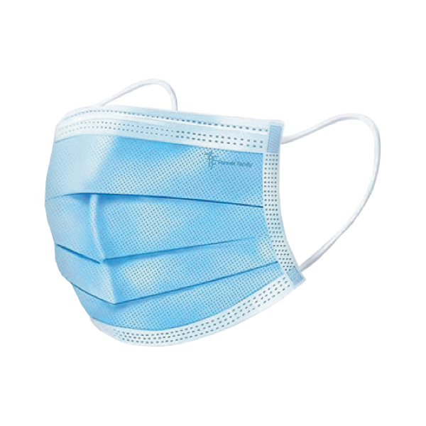 .Kid Size: Blue 3 Ply Disposable Mask 48 Boxes x 50 pcs (wholesale)