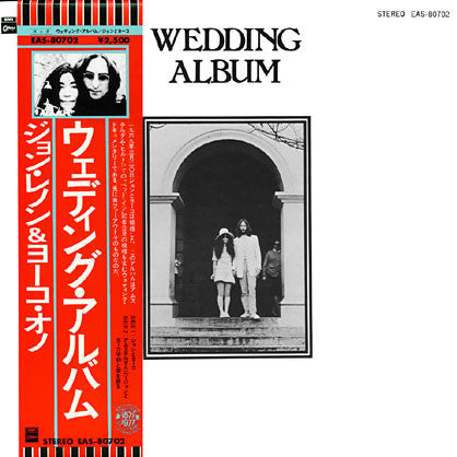 John Lennon And Yoko Ono ‎– Wedding Album
