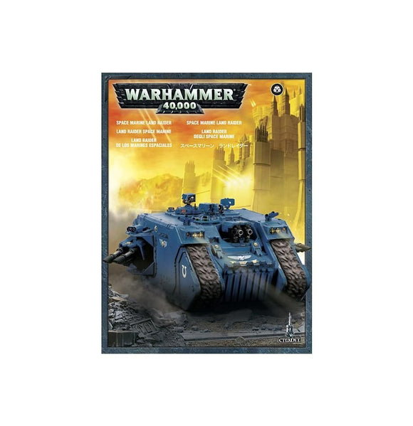 Warhammer 40K: Space Marines - Land Raider