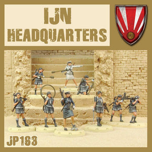 DUST 1947: IJN HQ