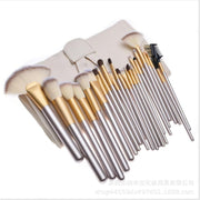 Beibai set of brushes - showemakeup
