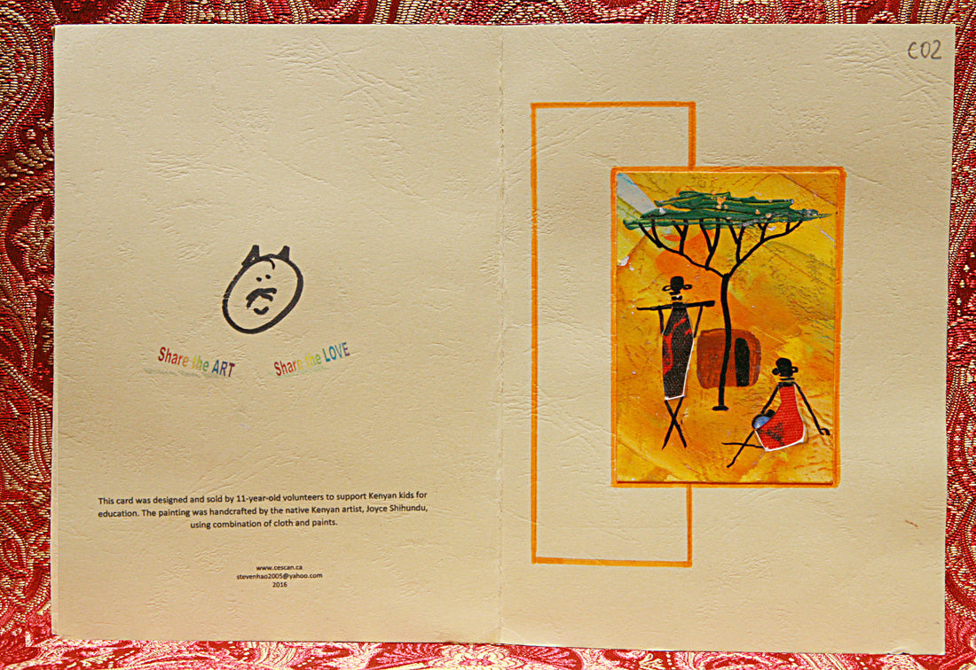 Kenyan Artwork Greeting Cards (C02)