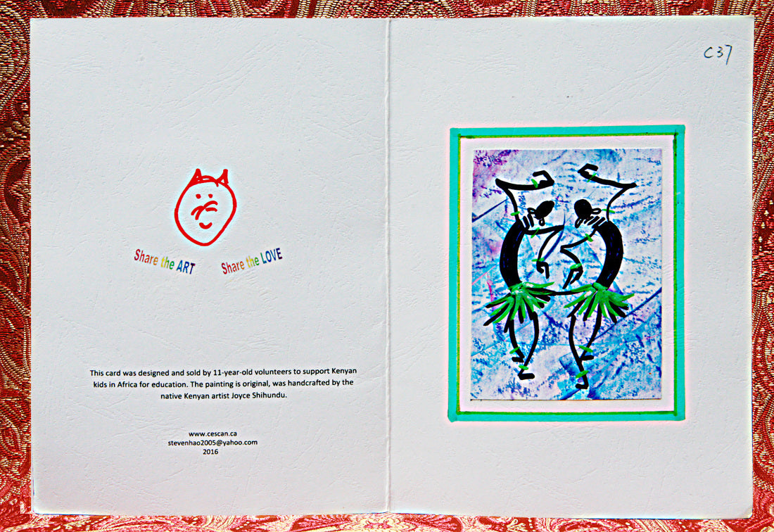Kenyan Artwork Greeting Cards (C37)