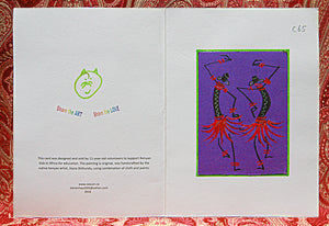 Kenyan Artwork Greeting Cards (C65)