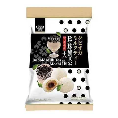 Mochi al Bubble Tea - 120g