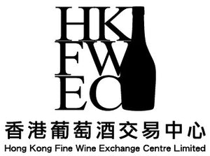 HK Fine Wine Exchange Centre