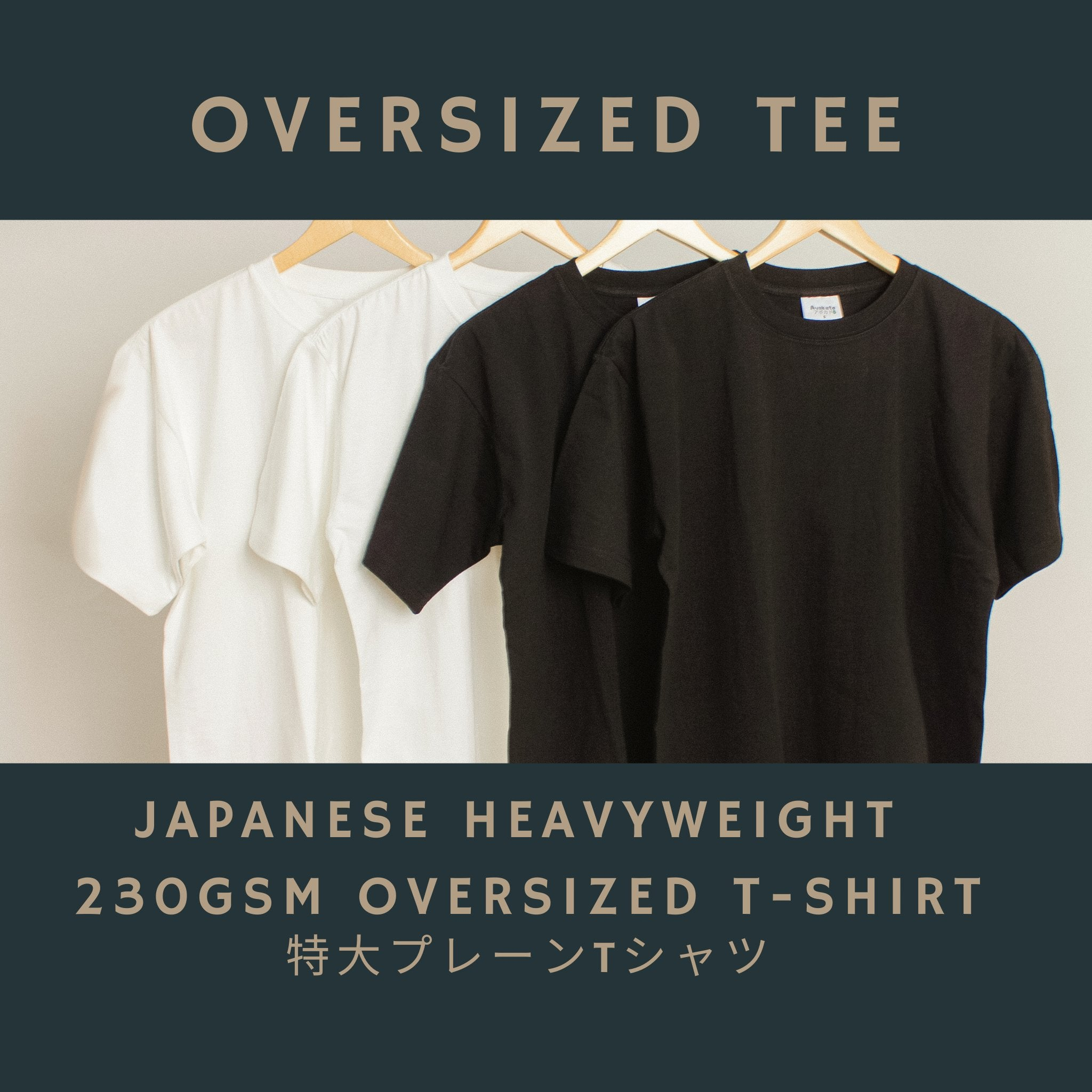Japanese Heavyweight Oversized T-Shirt